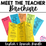 Meet the Teacher Brochure SPANISH & ENGLISH Bundle (*EDITABLE*)