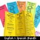 Meet the Teacher Brochure SPANISH & ENGLISH Bundle (*EDITABLE*)