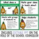 Meet the Counselor Classroom Guidance Lesson Early Element