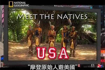 """""""Meet the Natives"""" Video Table"""