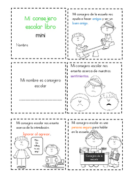 Meet the School Counselor mini book SPANISH version
