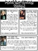 Meet the Speech Team Newsletter Template- EDITABLE - Basic Printer Friendly