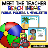 Meet the Teacher Open House EDITABLE Templates Beach Theme | Back to School