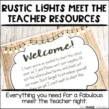 Meet the Teacher/ Back to School Night: Rustic Lights