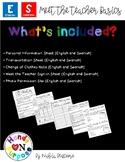 Meet the Teacher Basics - English & Spanish