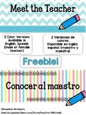 Meet the Teacher / Conocer al maestro/a English Spanish Freebie