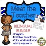 Meet the Teacher Editable Bilingual Bundle