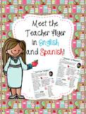 Meet the Teacher Flyer in English & Spanish ( EDITABLE)