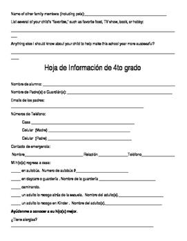 Meet the Teacher Night Editable Information Sheet (English and Spanish)