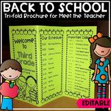 Meet the Teacher Tri-fold Brochure {EDITABLE}