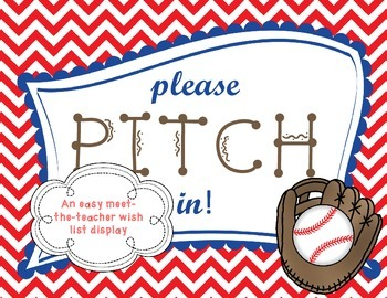 "Meet the Teacher Wish List: Baseball Themed ""Please Pitch In!"""
