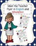 Meet your teacher flyer in English and Spanish!