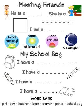 Meeting Friends & My School Bag Worksheet