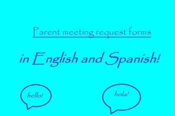 Meeting Request Forms in English and Spanish!