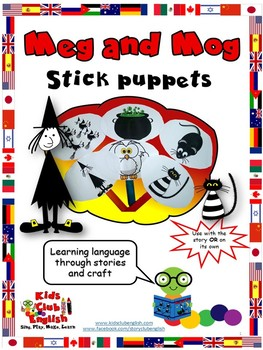 Meg and Mog Drama Stick Puppets - interactive crafts for language learning