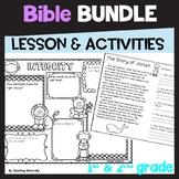 Mega Bible Lesson Bundle (1st/2nd grade Series)