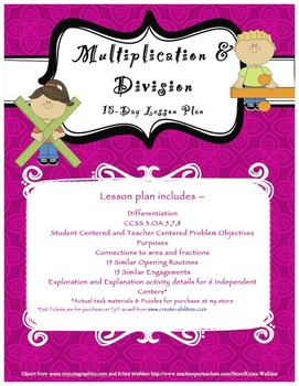 Mega Bundle 15 Day Lesson Plan and Center Materials!!!!