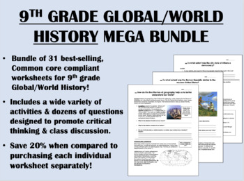 9th Grade Global/World History MEGA Bundle - Common Core