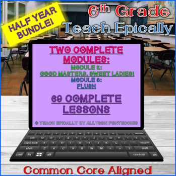 Mega Bundle: Complete Module 2B and 3B ELA-Vate Utah- All  69 Lessons!