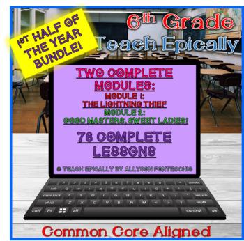 Mega Bundle Part 1: Complete Module 1 and 2 ELA-Vate Utah- All 78 Lessons!