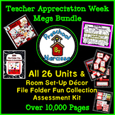 Mega Bundle - Preschool by Narcissa - Pre-K Program - All