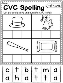 Mega CVC Worksheet Pack - Pre-K Kindergarten - Distance ...