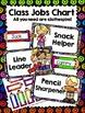 Mega Classroom Pack!