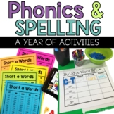 Year Long Word Family Bundle