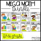 Mega MATH Bundle! {A COMPLETE Bundle of Math Packets!}