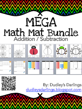 Mega Math Mat Bundle (Addition / Subtraction)