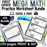 First Grade Math Mega Practice 1.OA Bundle Operations and Algebraic Thinking