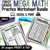 Digital Properties of Operations Google Slides Mega Math 1.OA.3 First Grade