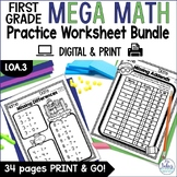 Digital Properties of Operations Google Slides Mega Math 1