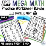 Digital Properties of Operations Google Slides™ Mega Math Practice 1.OA.4