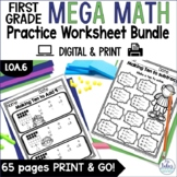Digital Google Slides™ Addition Subtraction Strategies Mat