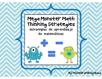 Mega Monster Math Strategies Student Edition: estrategias de aprendizaje