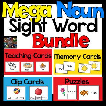 Noun Sight Word Bundle
