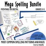 Mega Spelling Bundle with Digital Interactive Notebook Options