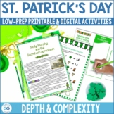 Mega St. Patrick's Day Activity Pack | Depth & Complexity