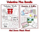 Mega Valentine Bundle - Common Core - Centers, Printables, PEWE Readers 440 pgs