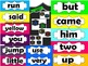Mega Word Wall BRIGHTS THEME 220 WORDS