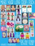 Mega Year Long Craft Pack - 20 Craft Bundle!