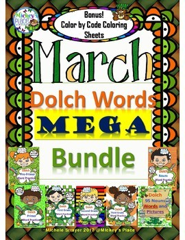 MegaBundle: All  March  Dolch Word Sets Plus Dolch Nouns and Pictures