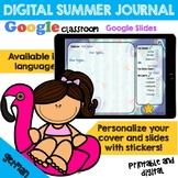 DIGITAL Summer Journal | Mein Sommertagebuch | German Version | GOOGLE SLIDES