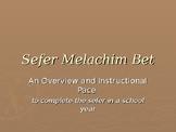 Melachim Bet (Kings II) in a Year