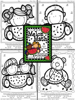 Melon Math ~ 3 Digit Addition & Subtraction With Regrouping Color By The Code