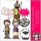 David and Goliath clip art  - Bible - Mini - by Melonheadz
