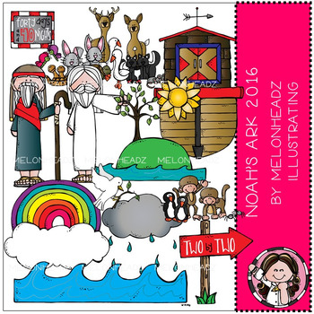 Melonheadz: Noah's Ark 2016 clip art