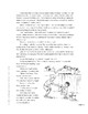 Melting Pot (Lexile 870)