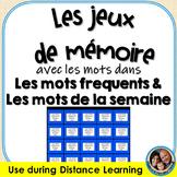 Mémoire avec Les mots fréquents - French Memory Games w/Au